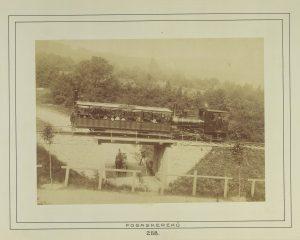 Zahnradbahn im Jahre 1900