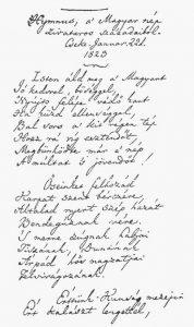 Manuskript der Ungarischen Hymne